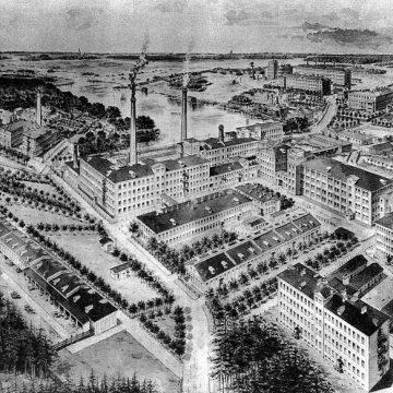 Балашихинская хлопкопрядильная фабрика № 1 (БХПФ)