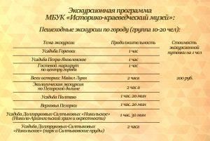 2-300x201