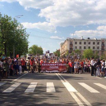 Всероссийская акция «Бессмертный полк» в Балашихе