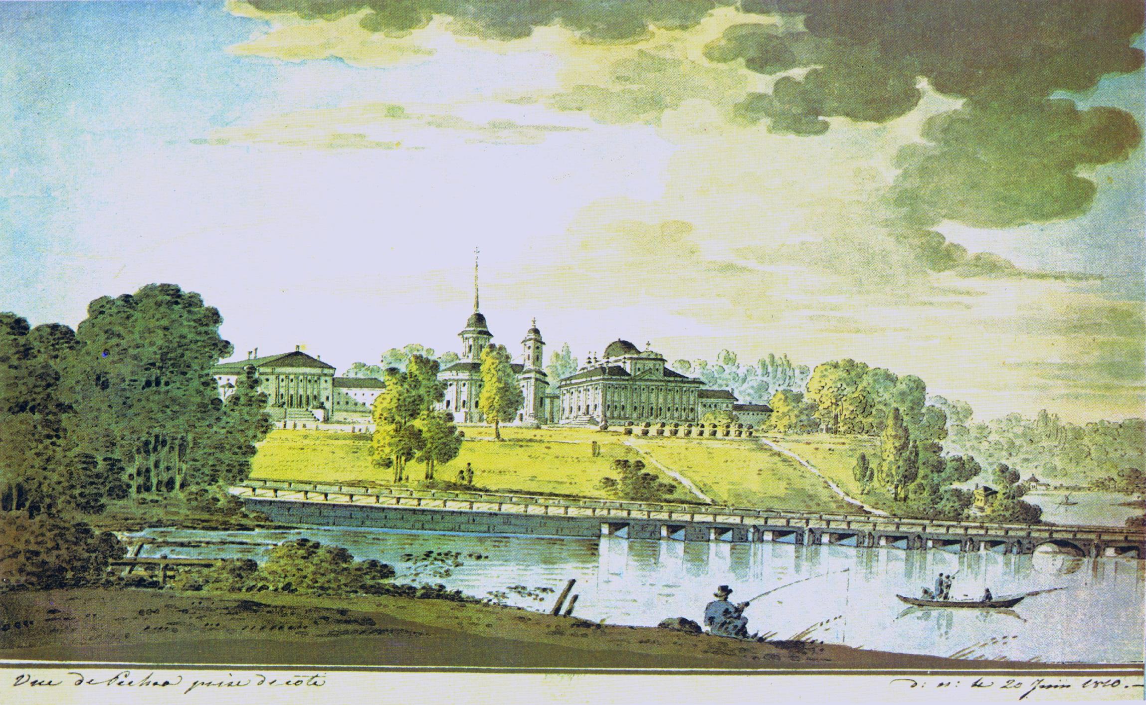 1840-100