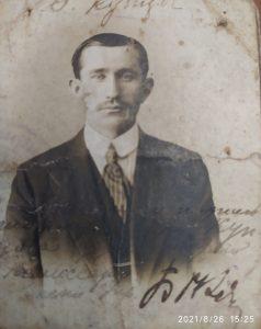 Георгий Максимович Купцов (папа В.Г. Купцова)